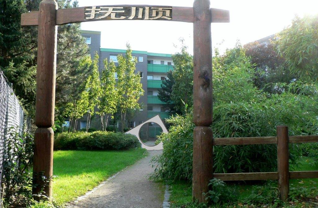 Unbekanntes Grün - Chin. Garten Fushun