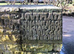 Unbekanntes Gladbeck - Gedenkstein Jovypark