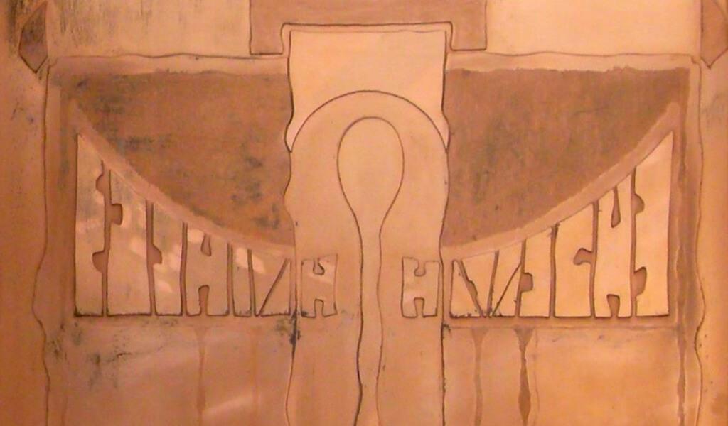 Hanns Holtwiesche Tür